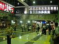Tai Po Market Station Concourse.JPG