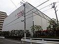 Takeda Pharmaceutical Company Limited Osaka Gymnasium.jpg