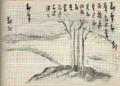 TakehisaYumeji-1933-Landscape Berlin.png