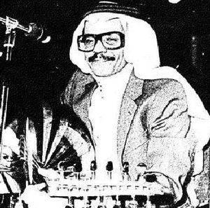 Talal Maddah - Talal Maddah in 1983