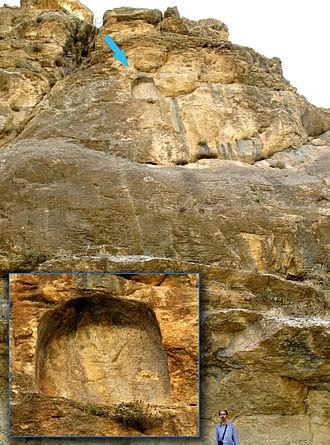 Sargon II - The Inscription of Sargon II at Tang-i Var pass near the village of Tang-i Var, Hawraman, Iran