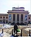 Tehran Railway Station in snow.jpg