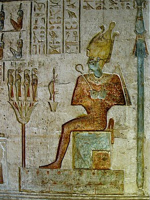 Relief in Hathor temple, Deir el-Medina (built during the Ptolemaic Dynasty) Temple of Deir el-Medina 18.JPG