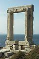 Temple of Delian Apollo, 530 BC, Naxos, 350, 119944.jpg