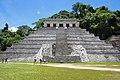 Templo de las Inscripciones, Zona arqueologica Palenque 01 ID ZA33 DBannasch.jpg
