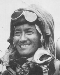 Tenzing Norgay face detail on 29 May 1953, from- Edmund Hillary and Tenzing Norgay (cropped).jpg