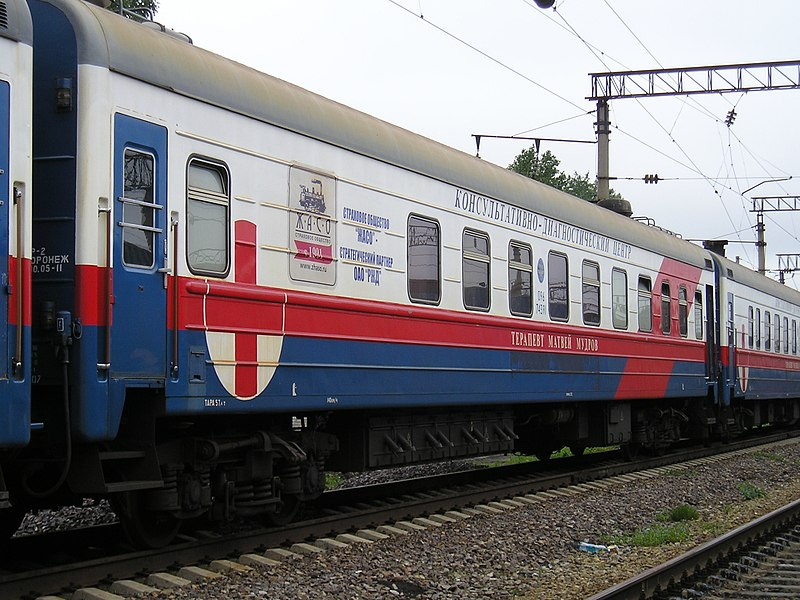 Terapevt Mudrov train.JPG