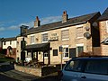 The Dove Public House - geograph.org.uk - 294763.jpg