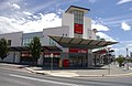 The G-Gungahlin shopping centre.jpg