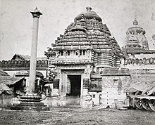The Lion Gateway (Singha Dwara) of the Jagannatha Temple, Puri.jpg