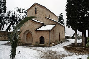 The Monastery of St. George at Bodbe.jpg