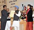 The Prime Minister, Dr. Manmohan Singh presenting an award to one of the awardees, at the Mahatma Gandhi NREGA SAMMELAN 2010, in New Delhi on February 02, 2010.jpg