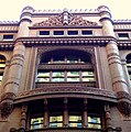 The Rookery 209 South Lasalle Street top detail.jpg
