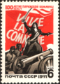 The Soviet Union 1971 CPA 3991 stamp (Fighting at the Barricades).png