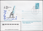 The Soviet Union 1980 Illustrated stamped envelope Lapkin 80-18(14034)face(The horizontal bar)Cancelled1980-07-19(Gymnastics).png