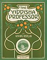 The Yiddisha Professor 1912.jpg