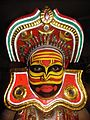 Thirayattam (Moorthy Vallattu).JPG