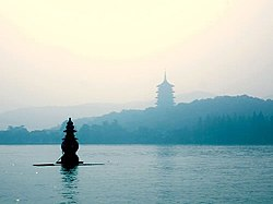 Three Ponds Mirroring the Moon With Leifeng Pagoda.jpg