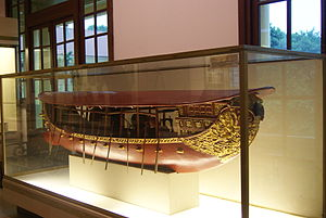 "Battle of Bạch Đằng (1288) - 17th-century model of a Vietnamese ""mông đồng"" fighting boat, a type which probably had constituted much of the Vietnamese naval fleet 400 years earlier"