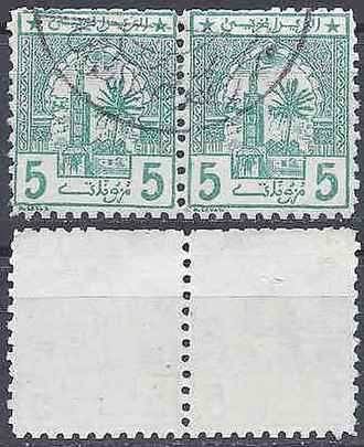 Postage stamps and postal history of Morocco - A Moroccan stamp, dating to the early XXth century. The inscription in Arabic mention the price of the stamp, 5 mouzouna, wich is a subdivision of the Hassani Rial, the local moroccan currency used in the XIXth and early XX century.