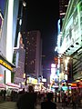 Times Square at night- Manhattan, New York City, United States of America (9867980343).jpg