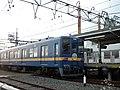 Tobu8198 at Shinrin-Kōen Station.jpg