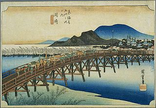 Okazaki-shuku Thirty-eighth of the 53 stations of the Tōkaidō