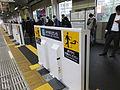 Tokyu-miyamaedaira-homedoor20151016b.jpg