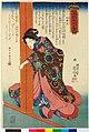 Tomoe Gozen 巴御前 (BM 2008,3037.10802).jpg