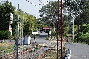 Towada-Kanko Electric Railway Misawa Station Misawa Aomori pref Japan11n.jpg