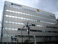 Toyo suisan head office konan.JPG