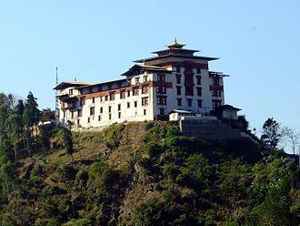 Trashigang Dzong - Image: Trashigang Dzong rear 2008 01 02