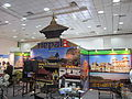 Travel-and-Tourism-Fair-Nepal-India.JPG