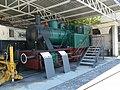 Trenbidearen Euskal Museoa P1270537.jpg