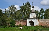 Trinity Gate at Rizopolozhensky Convent in Suzdal.jpg