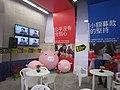 Tsai Ing-wen and Su Chia-chyuan's Taipei City Campaign Office interior 20111218.jpg