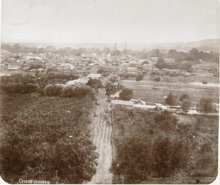 Tskhinvali. Rudnev, D 1886