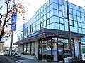 Tsukuba Bank Iwase Branch.jpg