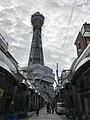 Tsutenkaku-Hondori Shopping Street and Tsutenkaku Tower 2.jpg