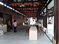 Tuku First Market Wooden Building 土庫第一市場木造建築.jpg