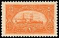 Turkey 1914 Navy league revenue Sul4958.jpg