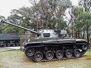 Type 64 Display at Tanks Park, Armor School Side View 20130302.jpg