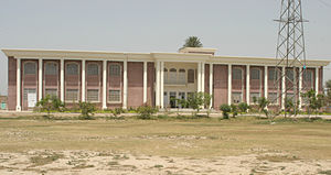 Dera Ghazi Khan - University of Education, Dera Ghazi Khan campus