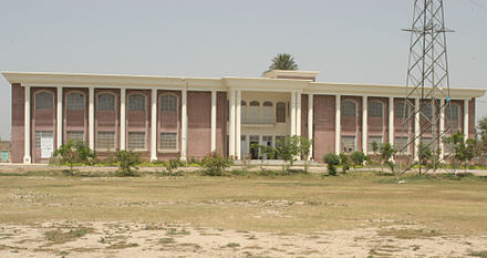 University of Education, Dera Ghazi Khan campus - Dera Ghazi Khan