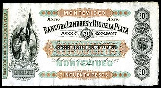 Currency of Uruguay - 50 Pesos (or 5 gold doubloons), Banco Londres y Rio de la Plata (1872)