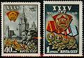 USSR 1953 1642-1643 1552 0.jpg