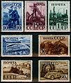 USSR 687-693.jpg
