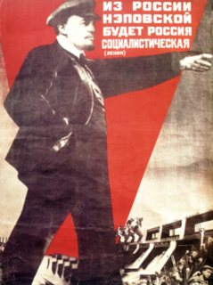 Monetary reform in the Soviet Union, 1922–24