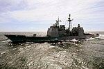 USS Carl Vinson Action DVIDS260003.jpg