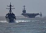 USS George Washington vertical replenishment 150706-N-ZZ999-004.jpg